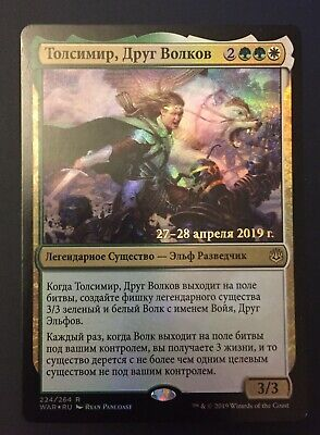 1x FOIL RUSSIAN God-Eternal Oketra Promo War of the Spark MTG Funzzzo