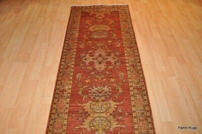 """ON SALE FINE QUALITY PERSIAN 2' 9"""" x 12' hall-runner beige background, maroon"""