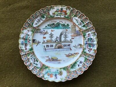 1860s Chinese Porcelain Plate PADDLE WHEEL STEAM BOAT Famille Rose Qing Dynasty