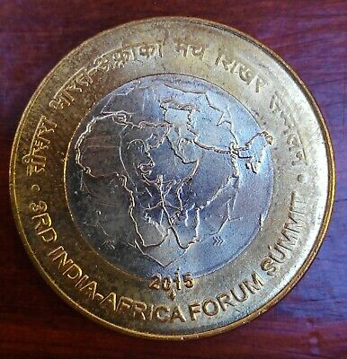 INDIA 2015 10 Rupees 3rd Forum India-Africa Forum Summit. Bimetallic