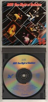 Michael Schenker Group: One Night At Budokan Cd Chrysalis Records