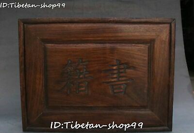 """12"""" Chinese Huanghuali Wood Hand Carving 书籍 Words Text Jewelry Box Casket Boxes"""