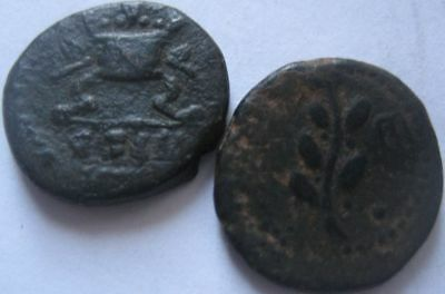 ANCIENT GREEK RARE LOT: CAESERIAN ERA ,ANTIOCH  under Roman rule AE 16 and AE 18