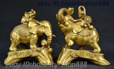 "9"" Collect China Brass Attract Wealth Animal Yuanbao Gourd Elephant Statue Pairs"