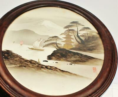 Large 19thC Japanese Meiji Oval Dark Wood Framed Gold Gilt Painting Kyosai Seal