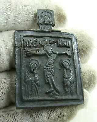 AUTHENTIC MEDIEVAL PERIOD BRONZE ICON W/ SCENE FROM THE LIFE OF JESUS 5th CentAD