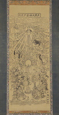 JAPANESE HANGING SCROLL ART Wood block prints Amaterasu Asian antique  #E7736