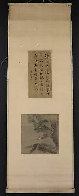 JAPANESE HANGING SCROLL ART Painting  Asian antique  #E7767