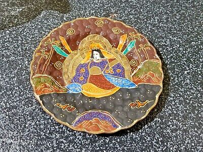 Old Antique  Japan Satsuma Plate Dish  Moriage Hand Painted Pottery, Gilt 7.75''