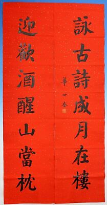 Pair of Old Chinese Handwriting Calligraphy Couplets Signed HuaShiKui 276GD