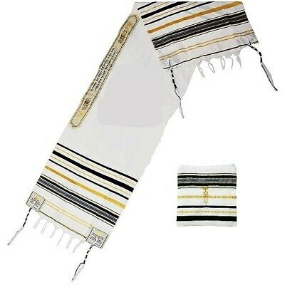 Messianic Tallit Prayer Shawl Talit Black and gold with Talis Bag +Israel Kippah