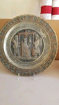 "Antique Cairoware Islamic Persian Repousse Tinned Copper ""Kings"" 15"""