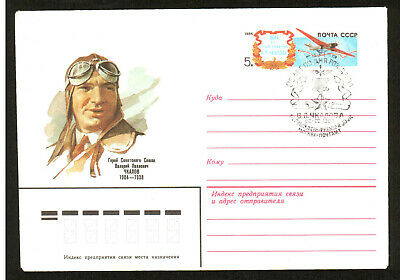 1984. Soviet Ussr Fdc. Event Cover. 80 Years Since The Birth Of V.p.chkalov