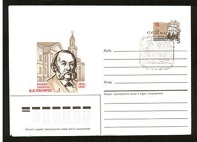 1987. Soviet Ussr Fdc. Event Cover. Russian Writer I.a.goncharov 1812-1891