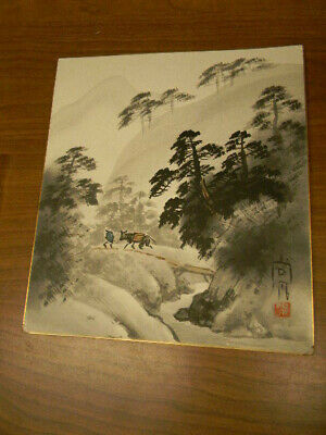 "Japanese Older Woodblock Print 10 3/4"" X 9 1/2"" Signed"