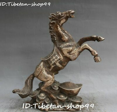 """8"""" China Ancient Old Silver Wealth Money Coin Yuanbao Horse Horses Animal Statue"""