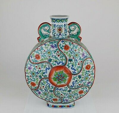 Chinese Contrast colors enamels flower relief flask vase Qing Qianlong seal