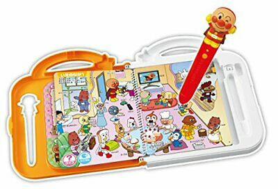 ANPANMAN JAPANESE ENGLISH two words sentence Talking picture