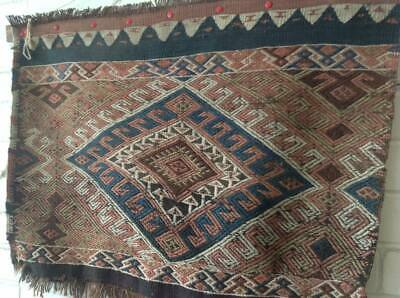 Antique Small Dowry Middle Eastern Wall Hanging