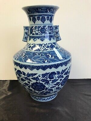 Antique Chinese Porcelain Vase Blue And White Beautiful Estate Collection