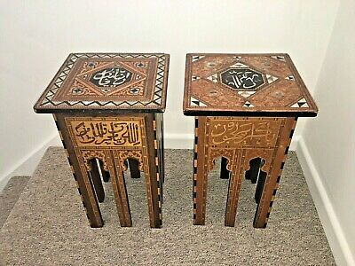 Antique Vintage Middle Eastern Inlaid Side Tables Islamic/Persian Side Tables