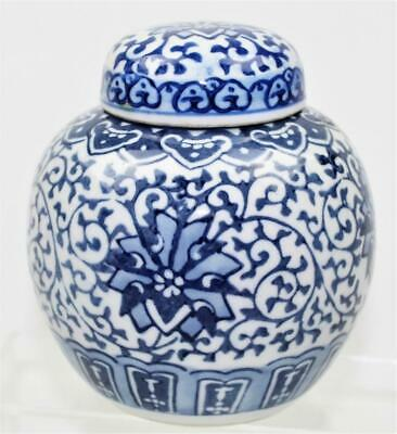 Fine Vintage 20thC Chinese PRC Blue And White Ovoid Vase/Ginger Jar With Lid