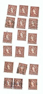18 GB 2d stamps Overprints and commericlaly perforated
