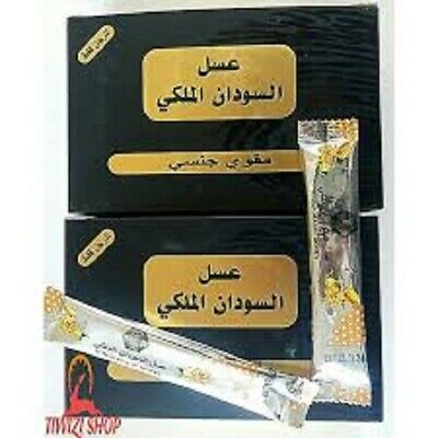 Lot of 5 sticks Aphrodisiac Honey Sudan Stimulant 100% Natural (Drop of Love)