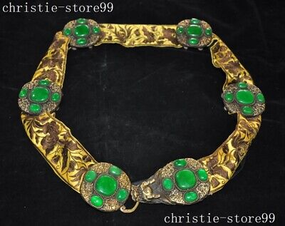 Ancient Old Chinese Silk Bronze Inlay green jade gem dynasty Dragon Emperor Belt