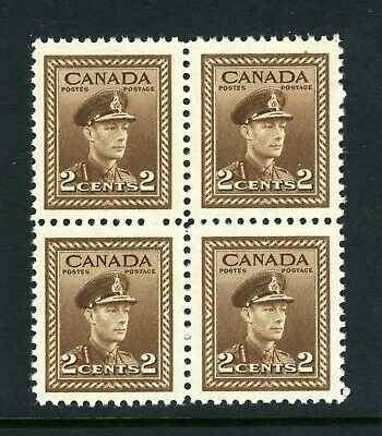 CANADA Scott 250 - NH - BLK of 4 - 2¢ Brown King George VI War Issue (.038)
