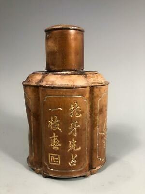 China Chinese Swatow Pewter Tea Canister from a Hong Kong