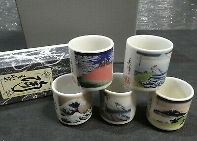 Set Of 5 Japanese Ceramic Tea Cups With Illustrated Scenes Of Japan Boxed