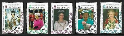 Isle of Man 1992 40th Anniversary of the Accession Set SG508/512 U/M(MNH)
