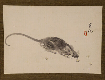 """JAPANESE HANGING SCROLL ART Painting """"Mouse"""" Asian antique  #E7848"""