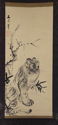 """JAPANESE HANGING SCROLL ART Painting """"Tiger"""" Tani Buncho Asian antique  #E7849"""