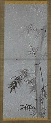 """JAPANESE HANGING SCROLL ART Painting """"Bamboo"""" Asian antique  #E7856"""