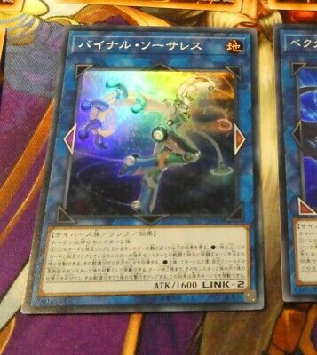 YU-GI-OH JAPANESE GOLD RARE CARD CARTE Mobius the Frost Monarch GS02 JP005 MINT Yu-Gi-Oh!