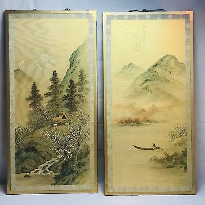 Vtg Chinese Asian Wall Hanging Silk Signed Frame Painting Asian Art Oriental