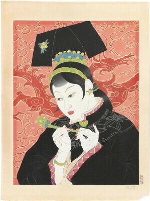 Les Jades Chinoise by Paul Jacoulet Woodblock Print Signed Limited Edition