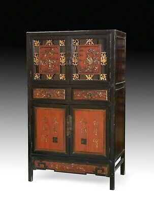 Oriental Cabinet, Wood, Metal, 19th-20th Century