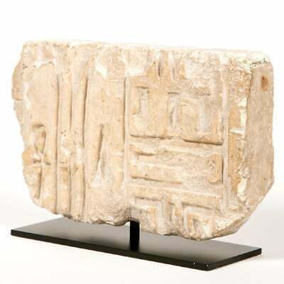 Ancient EGYPTIAN Limestone WALL FRAGMENT With Hieroglyph Late Period c.664-312