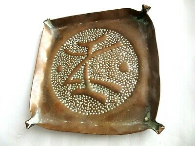 Vintage Hand Made Copper Tray Asian Design