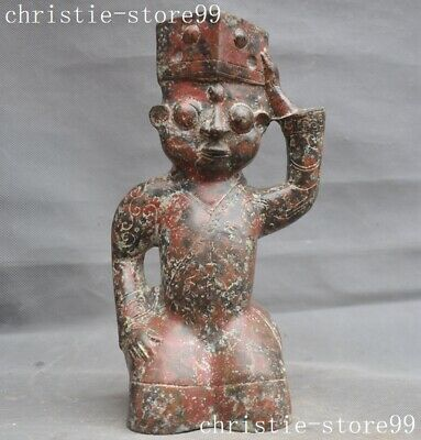 Chinese Bronze ware Ancient Sanxingdui culture Relics Human Beast people Statue