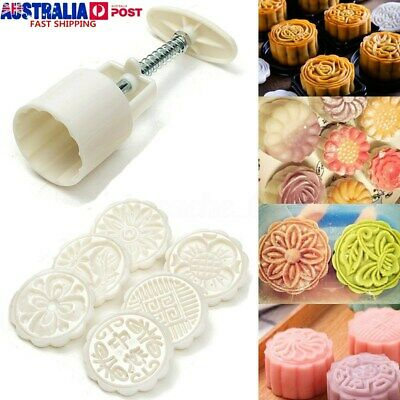 6 Style Stamps 50g Round Flower Moon Cake Mold Mould Set Mooncake Decor AU AU