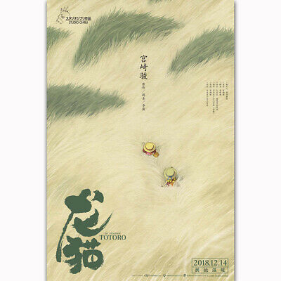 FH434 Poster My Neighbor Totoro Chinese Movie Japan Anime Print Art
