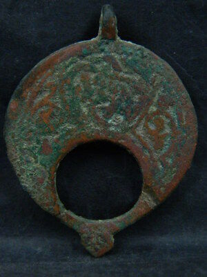 Ancient Bronze 2 Sided Pendant Islamic 1200 AD #BR7236