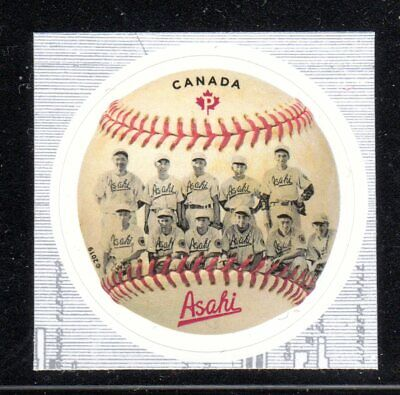 2019 Canada SC# The Vancouver Asahi - Formed in 1914 - Baseball M-NH