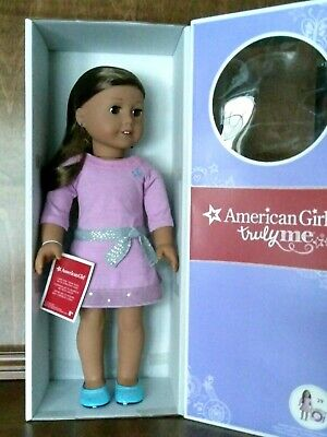 NIB ~My American Girl Doll #29~ Brown Hair Brown Eyes Med Skin w/ *Pierced Ears*