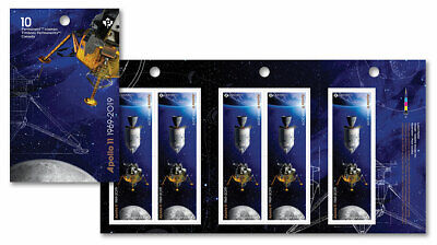 2019 Canada Booklet 10 Stamps Apollo 11 Moon NASA Exploration Space Exploration