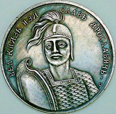 Russia Silver Medal 1054 ND Commemorative 38mm